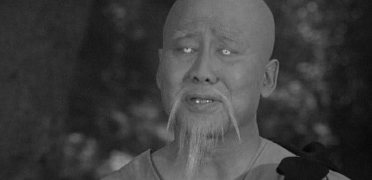 Shaolin Code of Honor