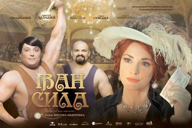 """Kettlebells in the Movies: """"Ivan the Poweful"""""""